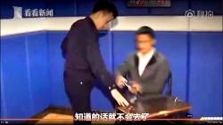 張學友演唱會藏「天眼」 通緝犯被逮
