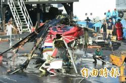 黑鷹殘骸運抵高雄碼頭 深海打撈群英亮相