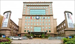 黨產會:馬英九賣舊黨部大樓 國民黨不當利得10餘億