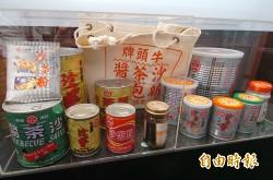 台灣沙茶醬之父 傳女不傳子