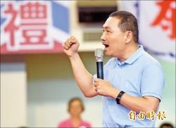 侯友宜:深澳電廠嚴肅議題 蘇貞昌須表態