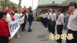 富喬污染爭議延燒    近百農民抗議