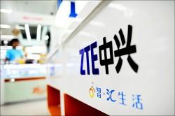 美阻中國主導5G 下禁售令 斷中興通訊技術鏈
