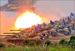 防衛目標:全殲改為挫敗攻台敵軍