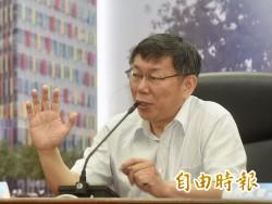 管中閔批民進黨政府貪得無厭 柯:可以理解