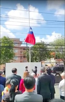多明尼加否認北京重金收買 立委:睜眼說瞎話
