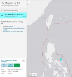 菲律賓6.1淺層強震 災情仍未明