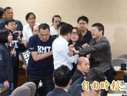 國民黨為杯葛軍改涉嫌毆打議事人員