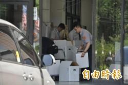 台灣民政府涉吸金5億元 秘書長林志昇及妻子收押