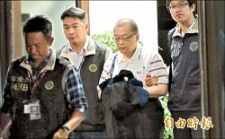 台灣民政府案3人收押 秘書長稱1.3億太座賺的