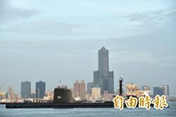 不刪除對美採購潛艦作業費 軍方:維持台美軍購誠信