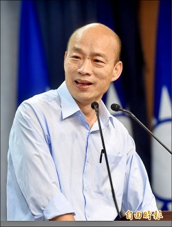 韓國瑜初選勝出 對戰陳其邁