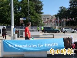 WHA排除台灣 陳時中抗議信署名「中華民國(台灣)」
