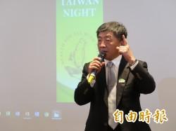陳時中函WHO表達「台灣憤怒」 署名中華民國台灣衛生部長
