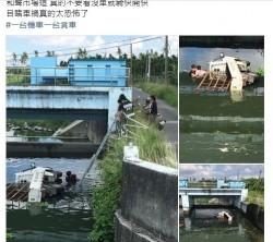 屏東小貨車閃機車雙雙衝入溪  嚇壞路過民眾