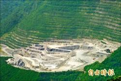 1公頃以上、逾百座礦場 可能須補辦環評