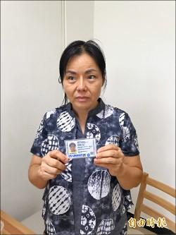 中國維權人士黃燕 獲准在台安置三個月