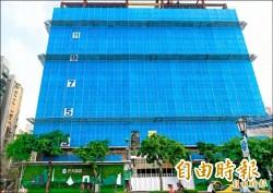 獨家》國宅變黨產遭KMT轉賣 大孝大樓追徵案6/26日開聽證