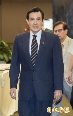 與中央唱反調?藍營新竹縣提名爭議 馬英九表態「全民調解決」