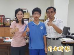 狂!二林高中國中部會考滿級分第一人 棄建中選擇直升