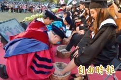 師長為畢業生洗腳 這所大學年年上演