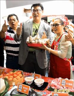台北市長選戰》姚偕議員發肉粽 馬丁合體造勢