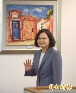 川金會落幕 蔡英文:持續確保台灣利益受到保護
