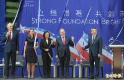 AIT新館啟用    涉外人士:台灣成美印太戰略重要節點!
