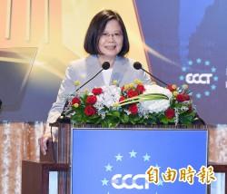 失業率降、薪資成長 總統:台灣經濟20年來最好狀態!