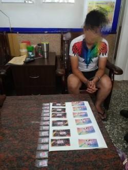 大學周邊兜售毒品  18歲男子擁6.5公斤毒品被逮