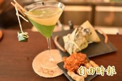 獨創另類端午美食 「粽子調酒」喝出台灣味