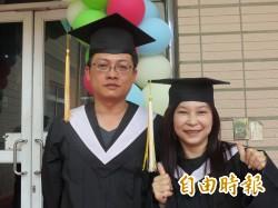 夫妻是同事又是同學 修平科大一同畢業