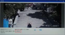 中國監視器業者新技術 可辨識出少數民族
