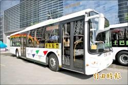 大型活動電動公車 每輛最高補助353萬