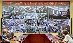 中國監控技術 走向國際市場