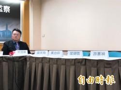 香港主權移交21年 逾百港人成政治犯