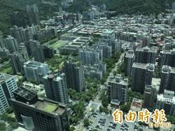 台灣富豪平均有4.3間豪宅 名列全球第3