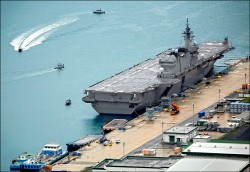 日本加賀號 將巡航南海印度洋