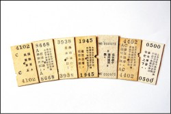 【94愛收藏】倪京台的名片式老車票,用鉛字印刻出台灣故事