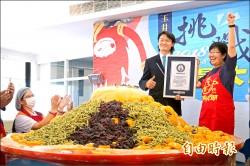 玉井芒果刨冰 1554公斤破紀錄
