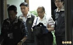 台灣民政府案6人起訴 林志昇夫妻裁定續押