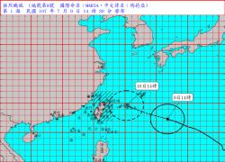 今年首個侵台颱風! 氣象局發布強颱瑪莉亞海警