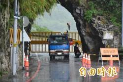 強颱來襲   台8線梨山~大嶺禹段18:00預警性封閉!