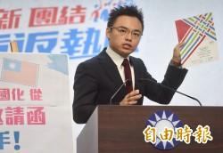 颱風假不同調 國民黨轟柯P「惡搞」:賭上台北市民安危
