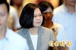 台灣民意基金會民調:蔡英文不滿意度49%