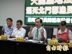 蘇煥智批濕地法逼死漁民 要求賴清德、黃偉哲道歉
