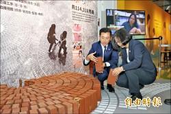 編織歷史、創新願景 新竹三百博覽會登場