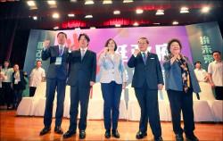 蔡英文:討黨產做到了 年底選舉首次沒有黨產介入