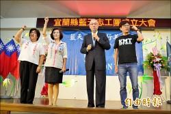吳敦義轟蔡政府執政失能 人民怨聲載道