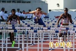 東亞青運主辦權被取消 總統府嚴厲譴責中國:政治干預體育
